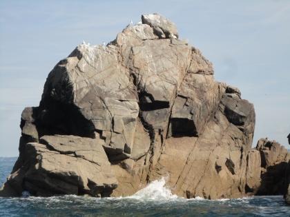 Archipel des sept iles